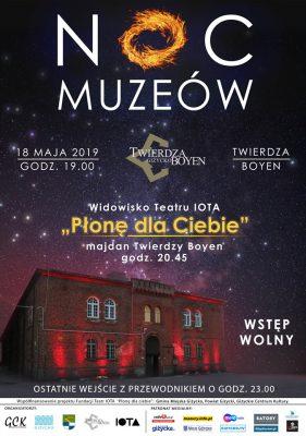 noc muzeow twierdza boyen gizycko 2019 wstęp wolny maj mazury